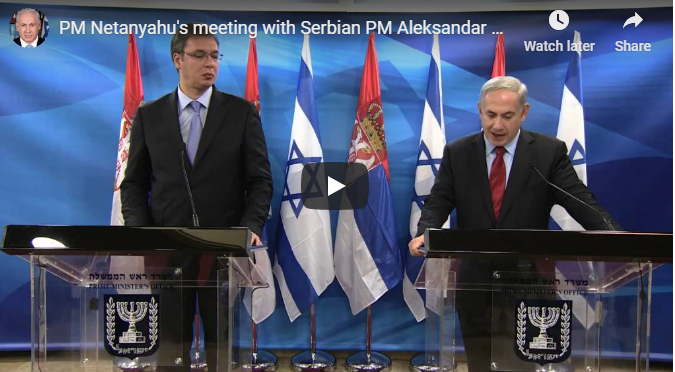 Netanyahu and Vučić Meeting